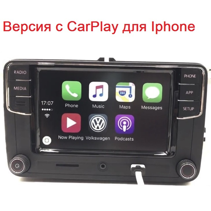 rcd 330 plus carplay volkswagen. Black Bedroom Furniture Sets. Home Design Ideas