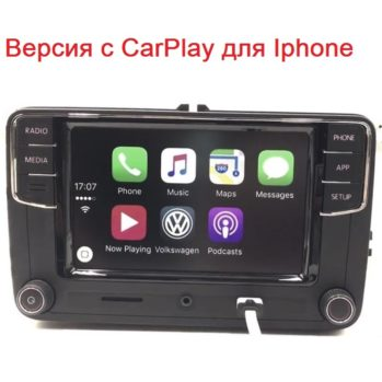 RCD330 Plus с Carplay